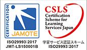 JAMOTE CSLS